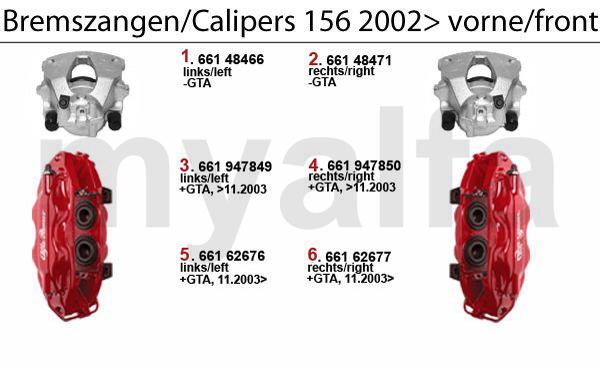 CALIPER 2002> FRONT
